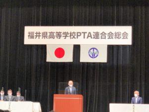県P連 総会